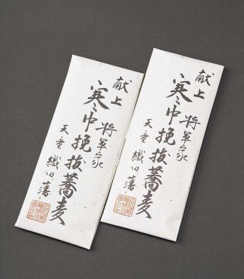 27 寒中挽抜蕎麦300g