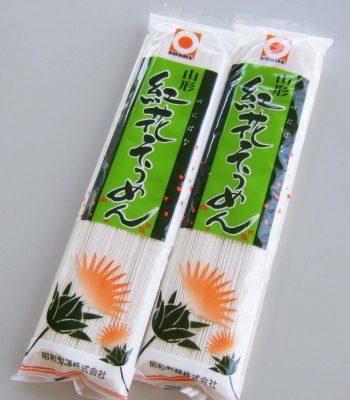 25 紅花麺そうめん220g01